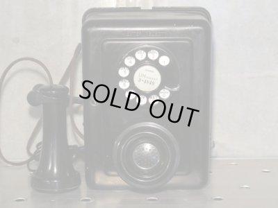 画像1: ☆☆ ア ン ティ ー ク 電話機 ☆☆ Western Electric Wall Phone
