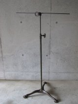 Vintage T-Stand