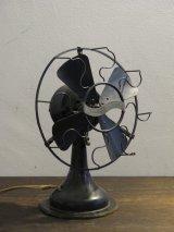 Westinghouse Whirlwind Fan