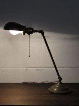Vintage Brass Side Table Lamp