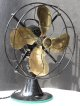 ★THE VINTAGE LIKE NEW★ EMERSON FAN