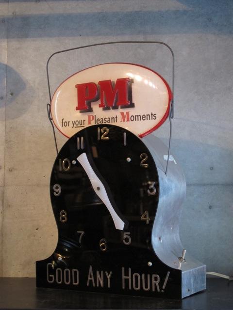 画像1: Vintage Display Clock